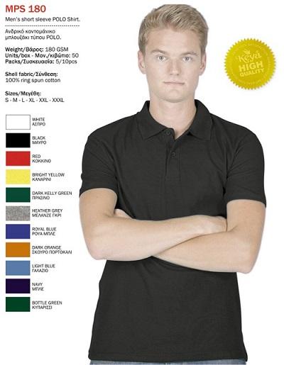 336381ddf984 Πικέ μπλουζάκι keya MPS180 — ΠΡΟΒΟΛΗ Advertising Gift Store