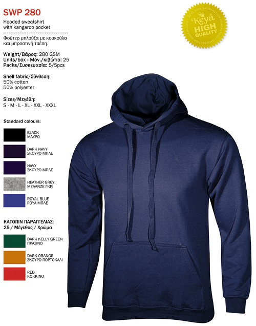 c6ca7c87974a Φούτερ μπλούζα με κουκούλα SWP280 keya — ΠΡΟΒΟΛΗ Advertising Gift Store