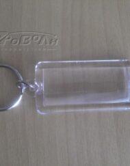 Μπρελόκ πλαστικό διαφανή