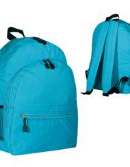 Τσάντα σχολική ώμου τύπου πόλο