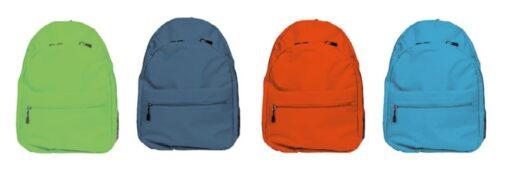 Σχολικές τσάντες πλάτης